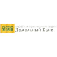 Банк Земельный