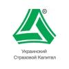Украинский Страховой Капитал