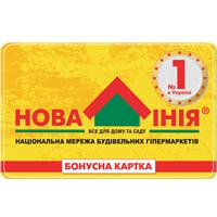 Бонусная карточка Новая Линия