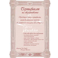 Подарочный сертификат «Золотая роскошь»