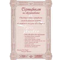 Подарочные сертификаты «Антистресс»