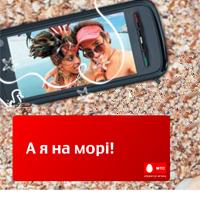 Лето без границ вместе с JEANS МТС!