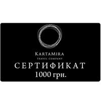 Подарочный сертификат от KartaMira