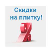 Новая акция в магазине Агромат-Сервис