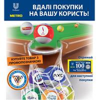 Накопичувальна акція від Unilever