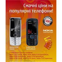 Смачні ціни на популярні телефони!