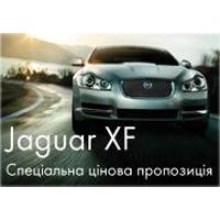 Філософія спортивної розкоші від Jaguar XF