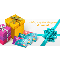 Подарунковий сертифікат DЦ
