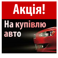 Праздничные цены, кредиты и сюрпризы от Mitsubishi