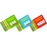 Подарочные сертификаты DOMOTEKC