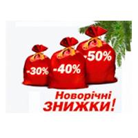 Новогоднии скидки в Спортмастере до 50%