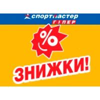 Новогоднии скидки в магазине СПОРТМАСТЕР-ГИПЕР!