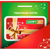 Подарочные карты COMFY