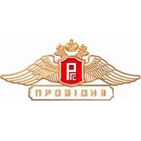 Праздничные условия страхования имущества к 14-летию Провидной