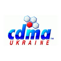 Акция для абонентов Харькова: телефон Nokia 2126 за 199 гривен