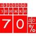 Распродажа в Mango до -70%