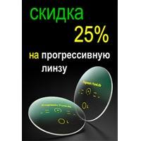Линзы Rodenstock Progressiv PureLife со скидкой 25 %