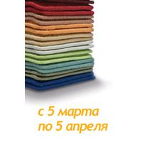 Месяц ковров CARPETA в DOMOTEKC