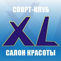 Клубная карта спортклуба XL