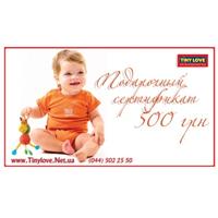 Супервыгодное предложение от Интернет-магазина детских товаров Tiny Love