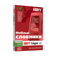 Учить английский язык вместе с ABBYY легче!