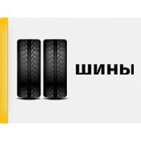 Храните шины в «отеле» – за 1,2 грн. в месяц