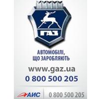 Выгодный лизинг на ГАЗ в сети АИС