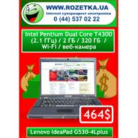 Ноутбук Lenovo IdeaPad G530-4Lplus (59-029205) Суперцена!