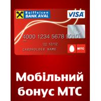 Мобильный бонус МТС предоплата