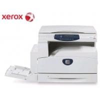 Подарок к Xerox CopyCentre C118