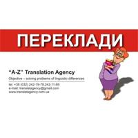 Спец. цена на перевод резюме специалиста на английский язык