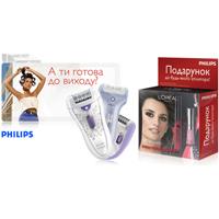 Подарки покупателям эпиляторов Philips