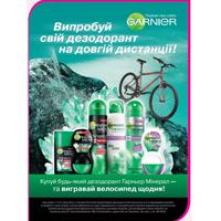 Випробуй свій дезодорант на довгій дистанції