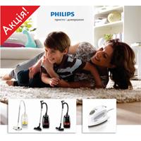 Подарки покупателям техники Philips
