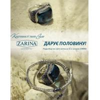 Несокрытые прелести нынешнего лета в салонах ZARINA