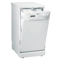 Посудомоечная машина Korting KS 53211 BW со скидкой