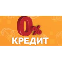 0% кредит на 12 месяцев на LED телевизоры LG