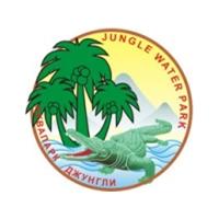 Зимние скидки в аквапарке «Джунгли»