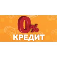 0% кредит на 10 месяцев на все телевизоры LG