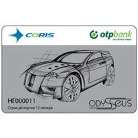Эксклюзивные пакеты услуг для владельцев автомобилей от компании CORIS