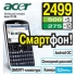 Мобильный телефон Acer E130 Black beTouch по супер цене
