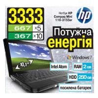 Hоутбук HP Compaq Mini 110-3155sr по спец цене