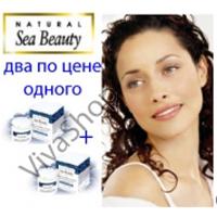 Natural Sea Beauty крем от морщин вокруг глаз