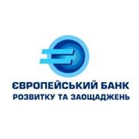 Европейский банк развития и сбережений