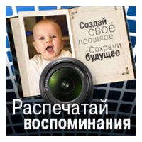 Скидка 10% на фотокниги MOYO