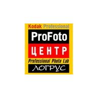 Скидка на цифровую печать фотографий