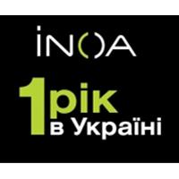 В честь годовщины INOA в Украине!