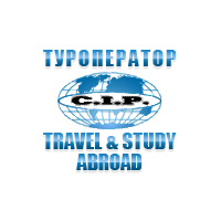 CIP Travel