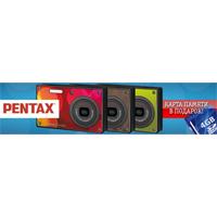 Купи Pentax, а память мы подарим!
