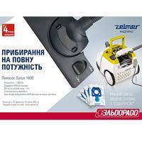 Годовой запас мешков к пылесосу zelmer 1600.0 HQ